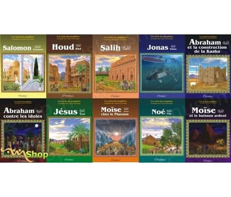 Pack Histoires des Prophètes (10 livres) : Les récits des prophètes à la lumière du Coran et de la Sunna