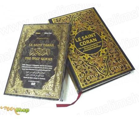 Pack Livre + DVD (Cheikh Al-Hudhayfi) : Le Saint Coran avec traduction en langue française du sens de ses versets et transcripti