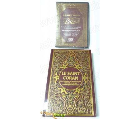 Pack Livre + DVD (Cheikh As-Soudays) : Le Saint Coran avec traduction en langue française du sens de ses versets et transcriptio