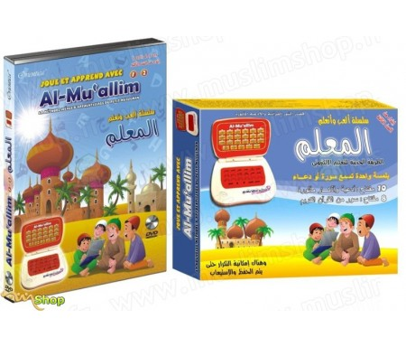 Pack Ordinateur Al-Mu'allim 1 + DVD Al-Muallim