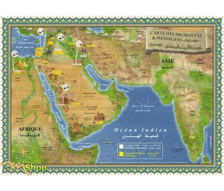 Poster : Carte des Prophètes et Messagers (français / arabe)