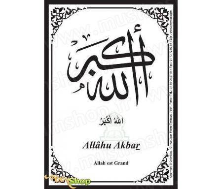 "Autocollant : Invocation ""Allahu-akbar"""