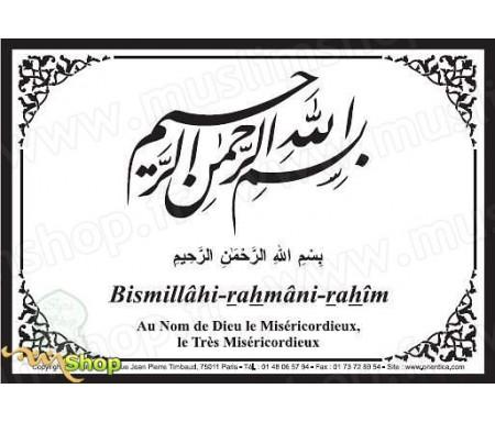 """Autocollant : Invocation """"Au nom de Dieu, Le Miséricordieux , Le Très Miséricordieux"""" (Bismillahi-rahmâni-rahîm)"""