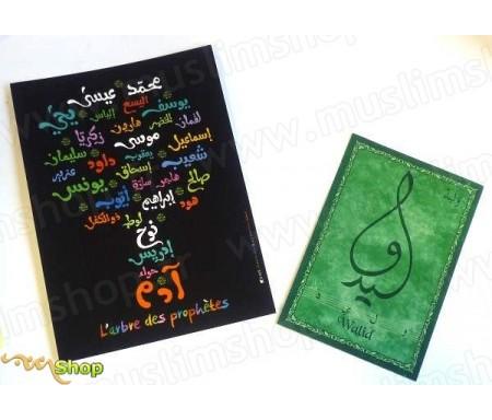 Carte postale : L'arbre des prophètes (grand format) - شجرة الأنبي&#