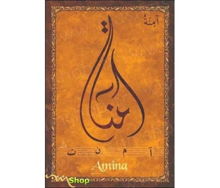 "Carte postale prénom arabe féminin ""Amina"" - آمنة"