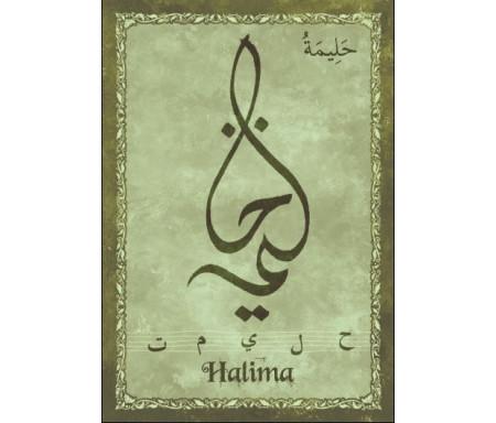"Carte postale prénom arabe féminin ""Halima"" - حليمة"