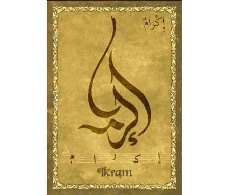 "Carte postale prénom arabe féminin ""Ikram"" - اكرام"