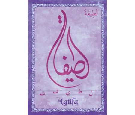 """Carte postale prénom arabe féminin """"Latifa"""" - لطيفة"""