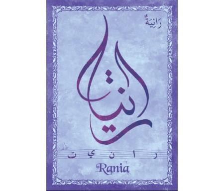 """Carte postale prénom arabe féminin """"Rania"""" - رانية"""