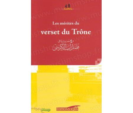 Les Mérites du Verset du Trône - 40 hadiths