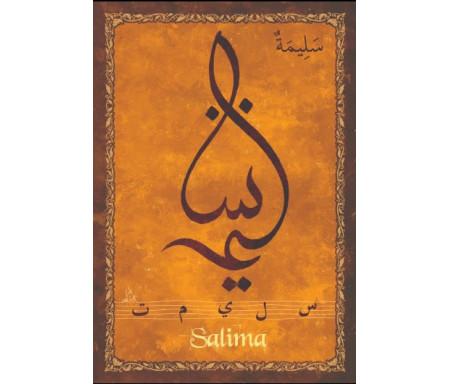 "Carte postale prénom arabe féminin ""Salima"" - سليمة"