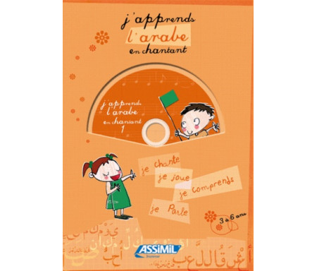 Kit livre + CD : J'apprends l'arabe en chantant