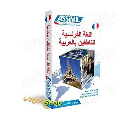 La langue française en arabe