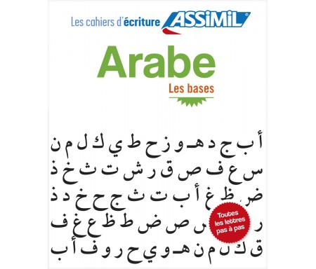 Cahier écriture - Arabe les bases