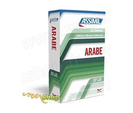 Dictionnaire Arabe-Français / Français-Arabe