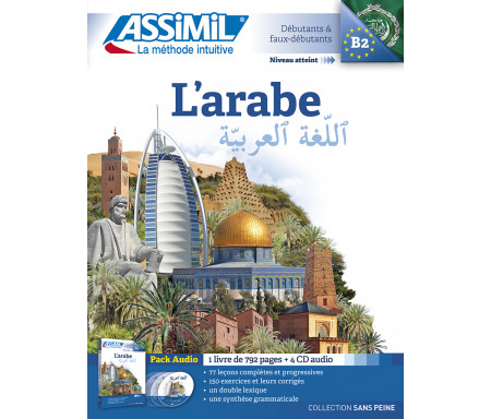 Pack livre + CD - L'arabe