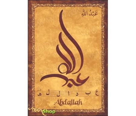 "Carte postale prénom arabe masculin ""Abdellah"" - عبد الله"