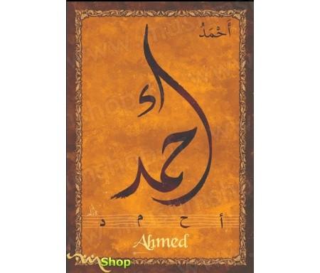 "Carte postale prénom arabe masculin ""Ahmed"" - أحمد"