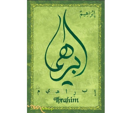 "Carte postale prénom arabe masculin ""Ibrahim"" - ابراهيم"