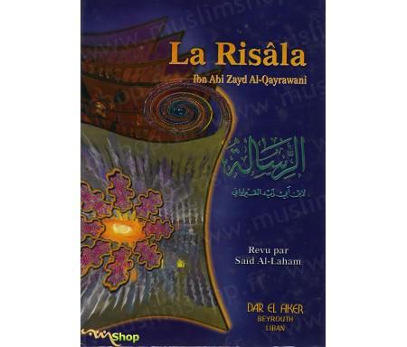 La Risâla