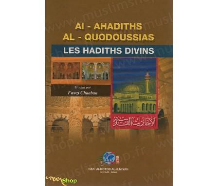 Les Hadiths Divins