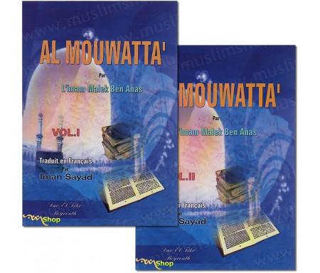 Al-Mouwatta' - Volume 1 et 2