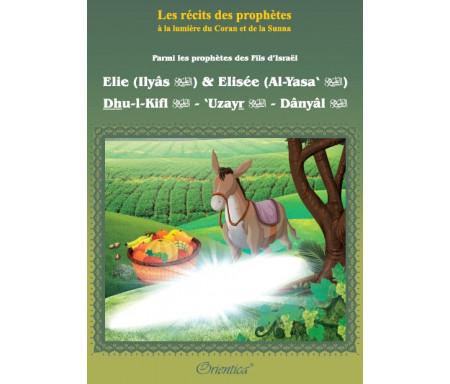 """Les récits des prophètes à la lumière du Coran et de la Sunna : Parmi les prophètes des Fils d'Israël """"Elie (Ilyâs) & Elisée (Al"""