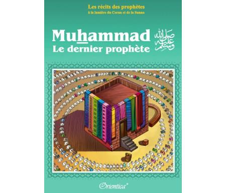 Les récits des prophètes à la lumière du Coran et de la Sunna : Muhammad (SAW) - Le dernier des prophètes