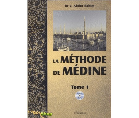 La méthode de médine - Tome 1 (Grand format avec CD MP3)