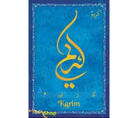 "Carte postale prénom arabe masculin ""Karim"" - كريم"
