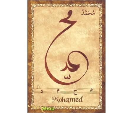"""Carte postale prénom arabe masculin """"Mohamed"""" - محمد"""