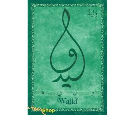 "Carte postale prénom arabe masculin ""Walid"" - وليد"