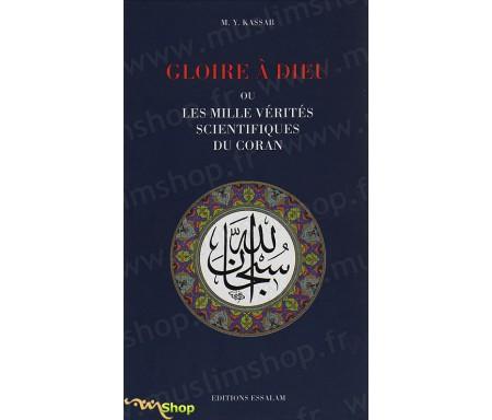 Gloire à Dieu ou les Mille Vérités Scientifiques du Coran - Les Révélations à caractère scientifique dans le Livre Sacré et l'év