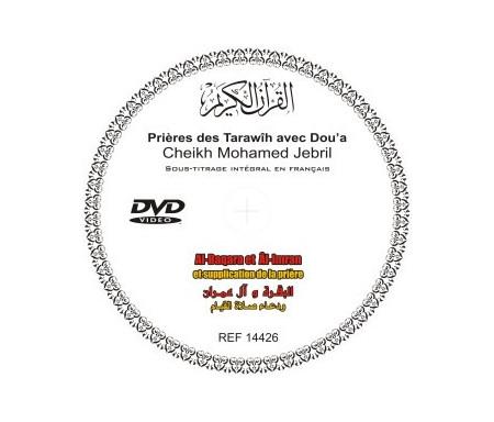 DVD Le Saint Coran : Sourates Al-Baqara et Al-Imran et supplication de la prière par Cheikh Mohammed Jebril (sous titrage français)