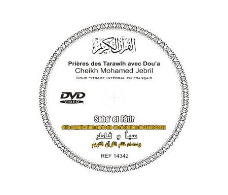 DVD Le Saint Coran : Sourates Saba' et Fâtir et la supplication de la prière par Cheikh Mohammed Jebril (sous titrage français)