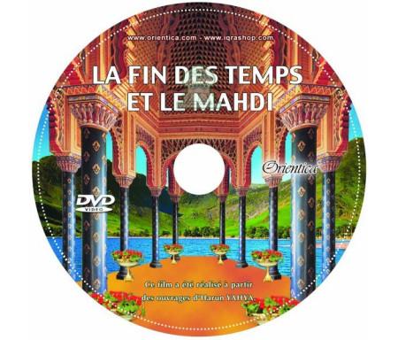 La fin des temps et le Mahdi attendu - Film documentaire en langue française