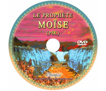 Le Prophète Moïse (Moussa - BSDL) - Film documentaire en langue française
