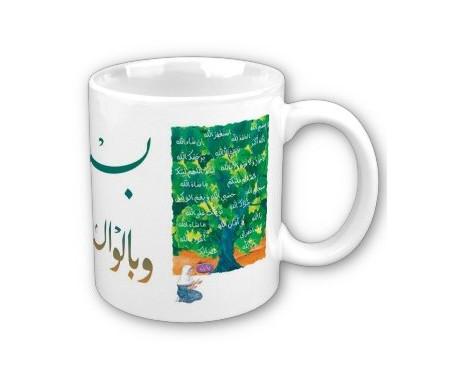 """Mug décoratif """" L'arbre des louanges"""" (pour filles)"""
