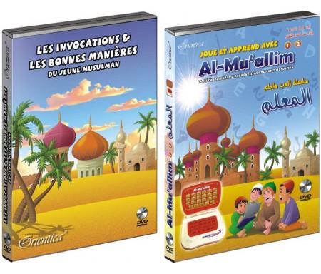 Pack 2 DVD : Al-Muallim 1 & 2 + Les invocations et les bonnes manières du jeune musulman