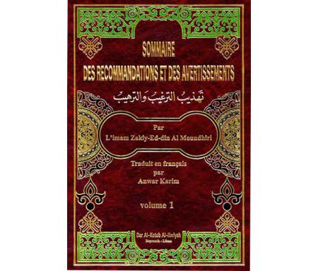 Sommaire des Recommandations et des Avertissements - 3 Volumes (Arabe-Français) - Targhîb Wa-Tarhîb - (تهذيب الترغيب والترهيب 1/3 (فرنسي/عربي