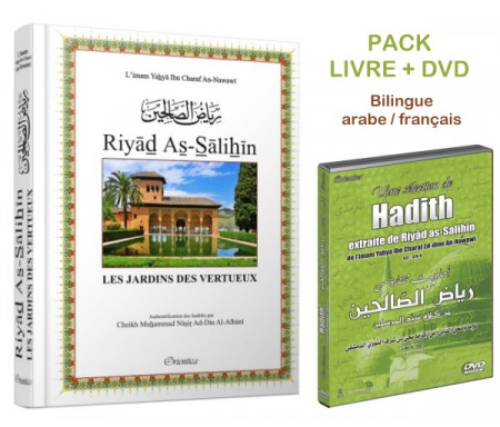 "Pack Livre + DVD ""Riyad As-Salihine"" - Les Jardins des Vertueux - Bilingue (français/arabe)"