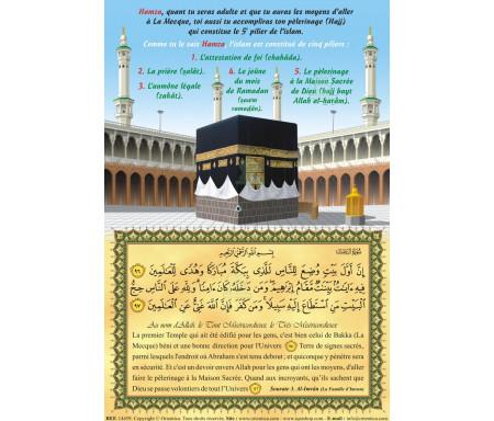 Puzzle personnalisé 120 pièces : La Mosquée Sacrée de La Mecque - Le pèlerinage - Les cinq piliers de l'islam