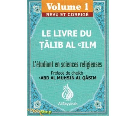 Le livre du Talib al'ilm - L'étudiant en sciences religieuses - Vol. 1