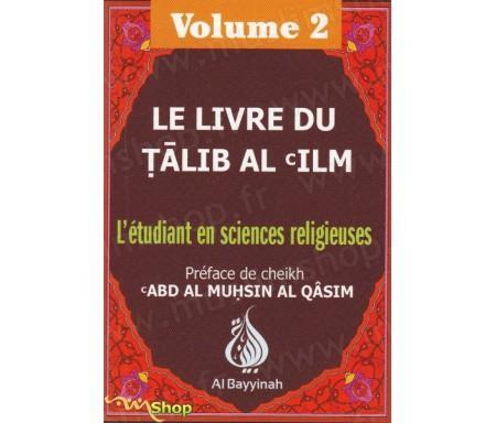 Le livre du Talib al'ilm - L'étudiant en sciences religieuses - Vol. 2