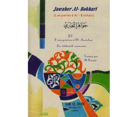 Les Perles d'AL BOKHARI
