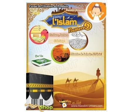 Magazine J'aime l'islam n° 2