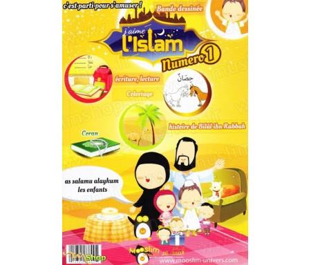 """Magazine """"J'aime l'islam"""" n°1"""