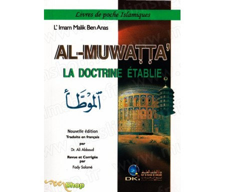 Al-Muwatta' - La Doctrine établie - الموطأ