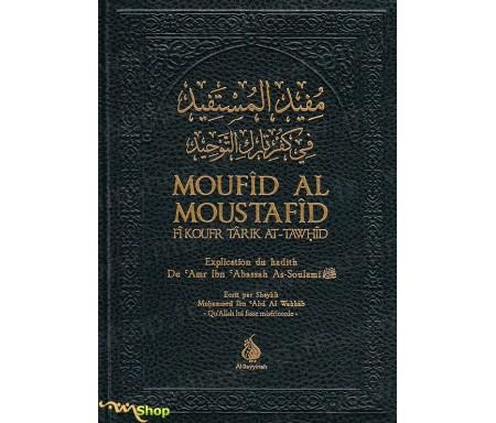 Moufid Al-Moustafid fi koufr Tarik At-Tawhid - Gravité du délaissement de la Voie du Tawhid