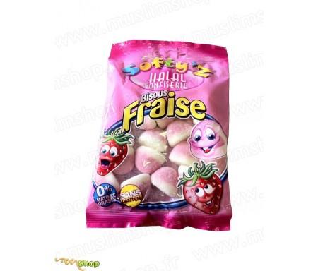 Bonbons Softy's Halal - Bisous Sucrés (100g)